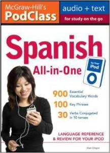 SpanishAllInOne